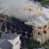 जापान के क्योटो में आगजनी, 23 लोगों की मौत