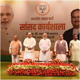 BJP MPs begin two-day training session