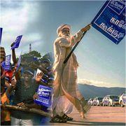 LIVE:  காவேரி கூக்குரல் - ஒரு விசாரணை