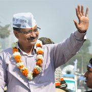 Delhi Assembly Election Result 2020: Another term for AAP?