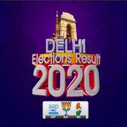Delhi Assembly Election Result 2020: दिल्ली में एक बार फिर AAP की सरकार