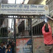 दिल्ली के मौजपुर में क्या स्थिति है?