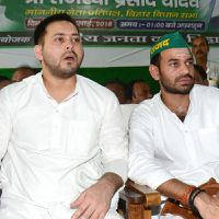 Split In Bhumihar Votes At Jahanabad May Benefit RJD