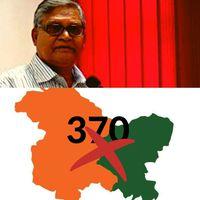 """""""अनुच्छेद 370 हटाकर सरकार ने जम्मू-कश्मीर की आग भड़काने का काम किया"""""""