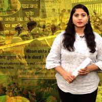 JNU Protest: केवल जेएनयू नहीं, फ़ीस बढ़ी तो कई कैंपसों में हुआ धरना और प्रदर्शन