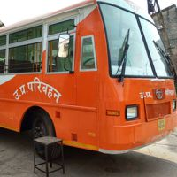 UP buses to have electronic ticketing machines, passengers can buy tickets with credit, debit and smart cards