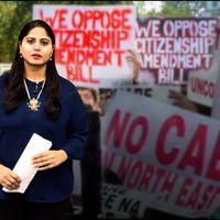"""""""हिंदू राष्ट्र"""" की तरफ़ पहला कदम है नागरिकता संशोधन विधेयक 2019?"""