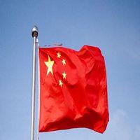 अमेरिका के साथ व्यापार युद्ध का असर, 29 वर्षों में सबसे कम रही चीन की GDP