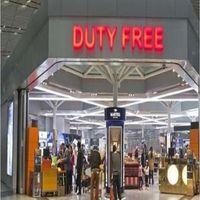 एयरपोर्ट पर ड्यूटी फ्री स्टोर से अब शराब की एक ही बोतल खरीद पाएंगे आप, सिगरेट खरीद हो सकती है बंद