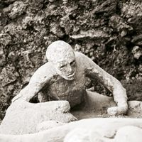 അഗ്നിപർവതം ഈ മനുഷ്യന്റെ തലച്ചോറിനെ സ്ഫടികമാക്കി മാറ്റി