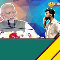bundelkhand expressway | Narendra modi | PM Modi in Prayagraj