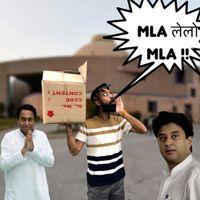 MP Crisis | Some Achaar | MLA लेलो MLA | Jyotiraditya Scindia BJP में शामिल | Kamal Nath