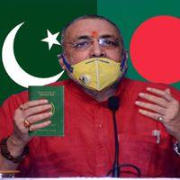 Lockdown: बात-बात पर 'पाकिस्तान भेजने' वाले गिरिराज सिंह ने अपने समर्थकों को किया निराश!