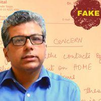 Fake News: Corona के Hydroxy Chloroquine वाले Viral पर्चे का सच जानें COVID19 वॉर्ड के Dr Atul Gogia से