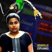 Asiaville Explained | പെട്രോള് ഡീസല് വില വര്ദ്ധനയ്ക്ക് പിന്നില്