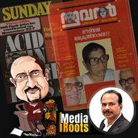 പ്രസ് അക്കാദമിയിലെ ആദ്യ ബാച്ചും അഷ്റഫിന്റെ തൂവലും | Media Roots 04