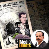 മായ്ച്ച് കളയാവുന്നതല്ല രേഖാചിത്ര ചരിത്രം |Media Roots 05