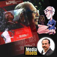 പ്രിവ്യൂ: സ്കൂപ്പുമായി വന്ന് അകാല ചരമം പ്രാപിച്ച വാരിക| |Media Roots 06