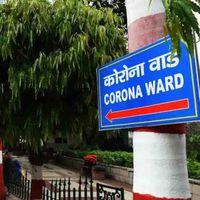 उत्तर प्रदेश के वाराणसी, गोरखपुर और लखनऊ यानि वीवीआईपी जिलों में राष्ट्रीय औसत से भी कम है कोरोना का रिकवरी रेट