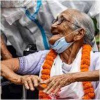 जज्बा: पहले से बीमारी से जूझ रही असम की 100 साल की इस महिला ने कोरोना को दी मात