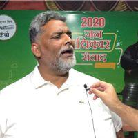 बिहार चुनाव Interview: पप्पू यादव- मैं ऐसी मिसाइल हूं, जो किधर मुड़ेगी किसी को पता नहीं