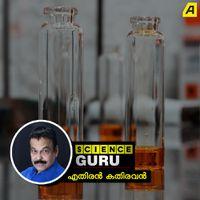 വായുവിൽ നിന്ന് വോഡ്ക! പുതിയ ടെക്നോളജി, പുതിയ ഗാഡ്ജെറ്റുകൾ! | Science Guru