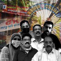 Video | സമാന്തര വാതിലും അടഞ്ഞകാലം; പാരലൽ കോളെജ്, ട്യൂഷൻ അധ്യാപകരുടെ ജീവിതം