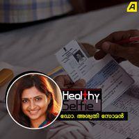 പോളിങ് ബൂത്തിലേക്ക് പോകുമ്പോള് കൊവിഡ് കരുതലുകള് എന്തൊക്കെ?  | Healthy Selfie