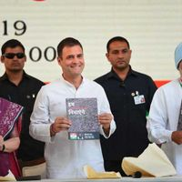 What the Congress has promised the Northeast in its manifesto