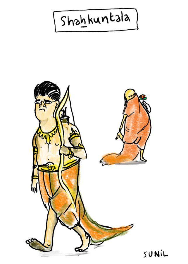 பாஜக கூட்டணி - ஏசியாவில் கார்ட்டூன்