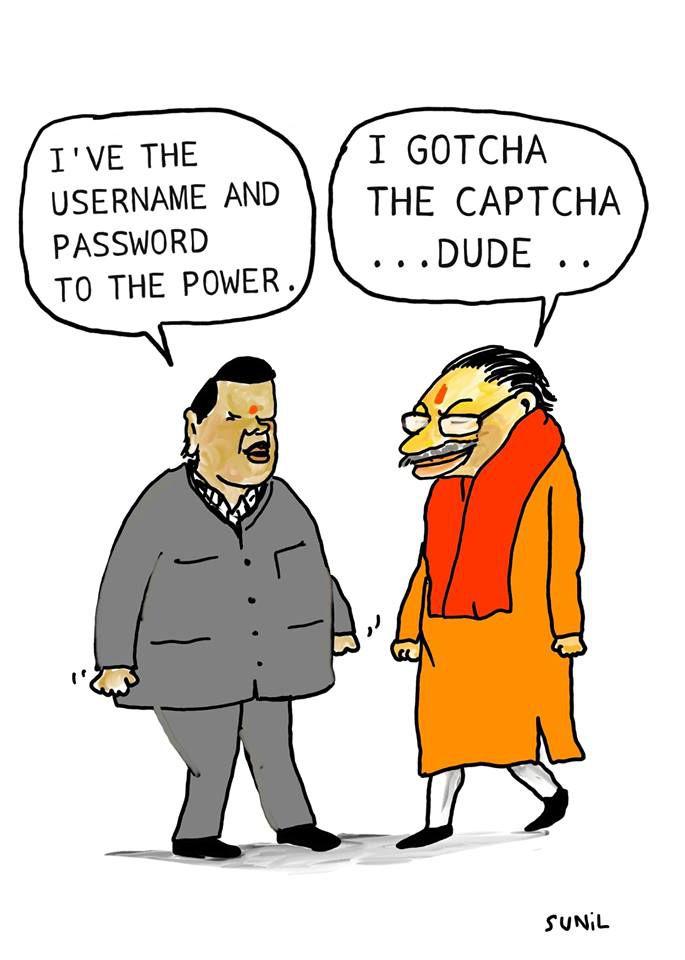 மகாராஷ்டிரா அரசியல் - கார்ட்டூன்!