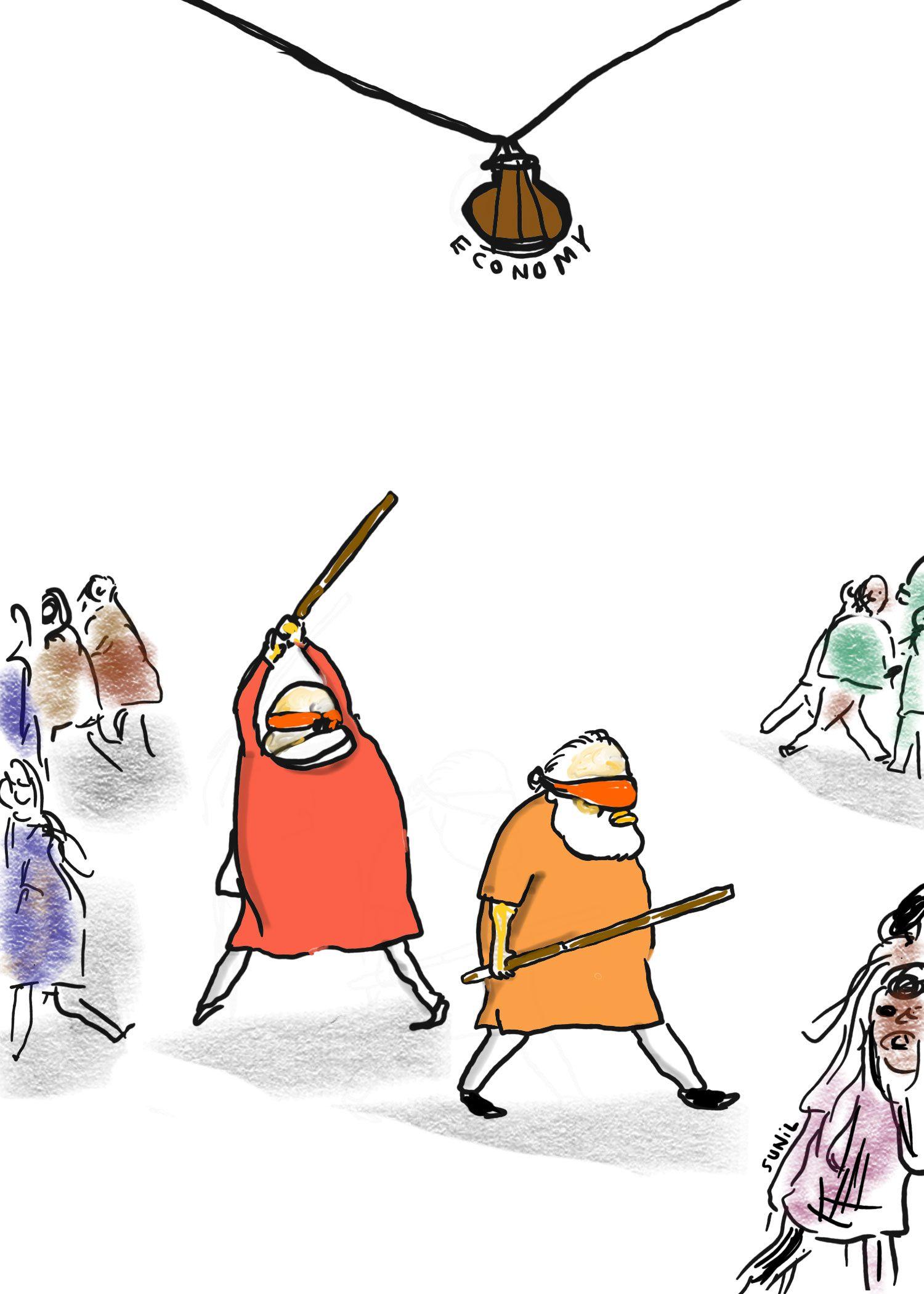 സമ്പദ് വ്യവസ്ഥയും രാഷ്ട്രീയവും