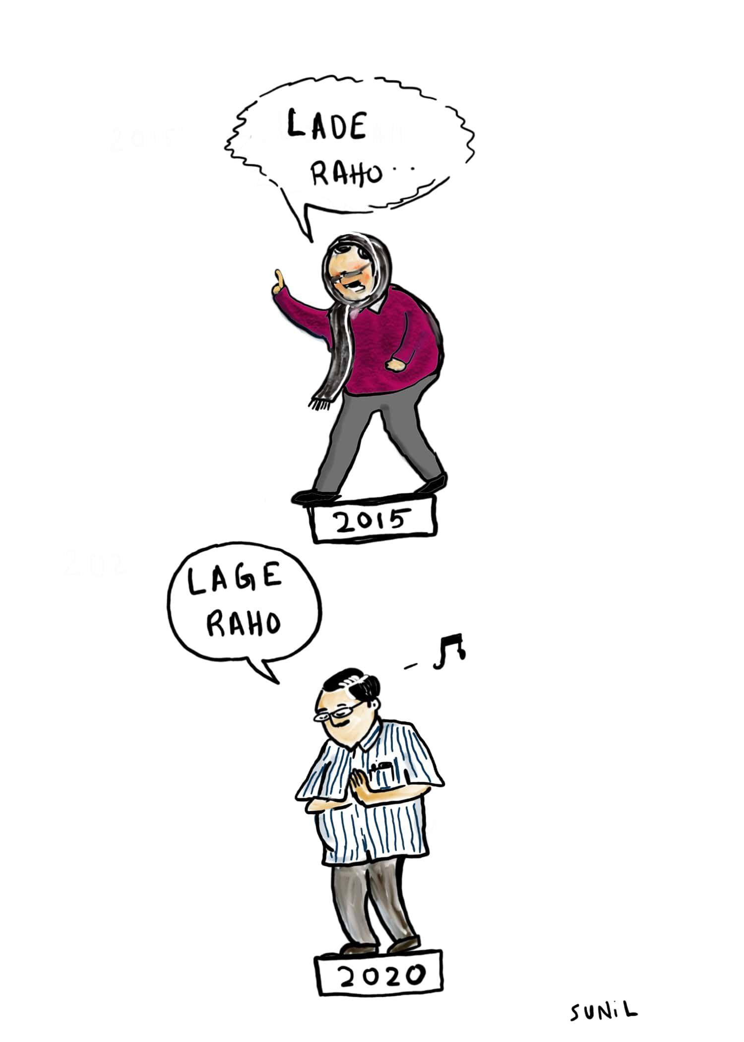 """AAP Launches """"Lage Raho Kejriwal"""" Poll Song"""