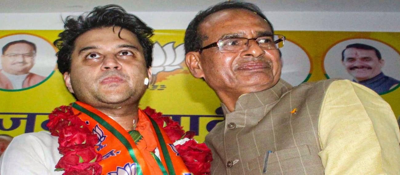ज्योतिरादित्य सिंधिया के साथ शिवराज सिंह चौहान.