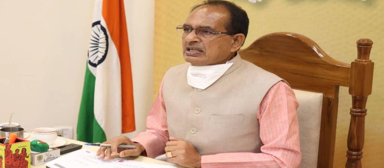 मध्य प्रदेश के मुख्यमंत्री शिवराज सिंह चौहान.