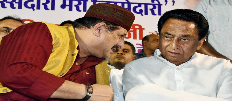 मध्य प्रदेश के पूर्व मुख्यमंत्री कमल नाथ के साथ आरिफ मसूद.