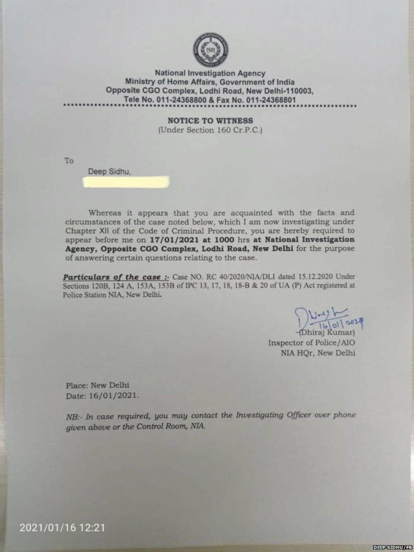 एनआईए की ओर से दीप सिद्धू को भेजा गया नोटिस.